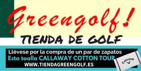 http://www.tiendagreengolf.es